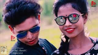 Download lagu Tor Preme Hami Gotai Geli Fase | কাঁচা পিরিত । Purulia New Hit Video 2019