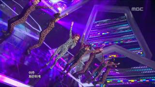 Video ANDAMIRO - Don't ask(feat.YDG), 안다미로 - 말고(feat.양동근), Music Core 20120421 download MP3, MP4, WEBM, AVI, FLV April 2018