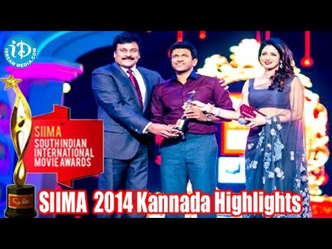 Kannada SIIMA Awards 2014 Highlights