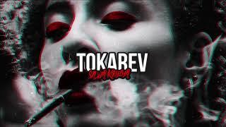 Dope Gangsta Trap Beat - Instrumental Rap Lourd (Instru by Silver Krueger)