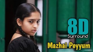 Mazhai Peyyum 8D | Renigunta | Ganesh Ragavendran | Harish Ragavendhra | Yugabharathi | 8D BeatZ