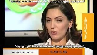 Կռվախնձոր Անժելա Սարգսյան