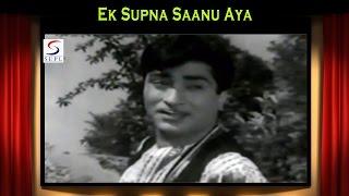 Ek Supna Saanu Aya | Chambe Di Kali @ Indira Billi, V. Gopal, P. Jairaj (Punjabi Song)