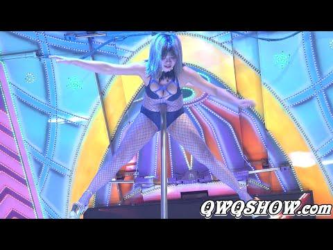 中元普渡辣妹鋼管秀(472) & Pole dance show & セクシーダンス & เต้นเซ็กซี่ & 섹시댄 ▶1:40