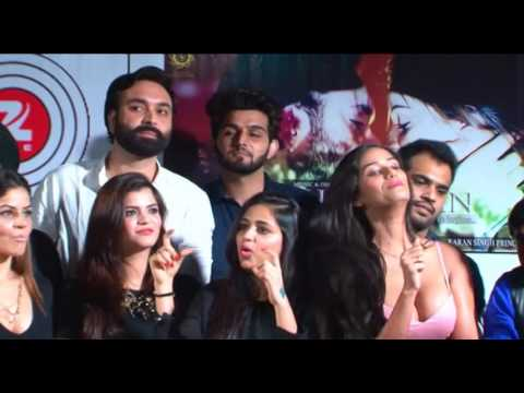 Poonam Pandey - Release Of Single Song 'Judaiyan' By Singer Paras Singh Minhas || Btown News