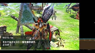 Monster Hunter XX v1 2 with English patch v4 runs with Citra