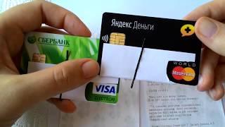видео Пластиковые карты Сбербанка: что в ассортименте?