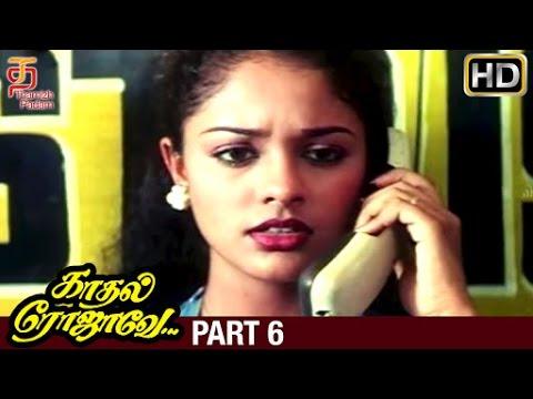 Kadhal Rojave Tamil Full Movie HD   Part 6   George Vishnu   Pooja   Ilayaraja   Thamizh Padam