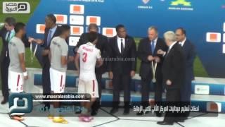 مصر العربية | لحظات تسليم ميداليات المركز الثاني للاعبي الزمالك