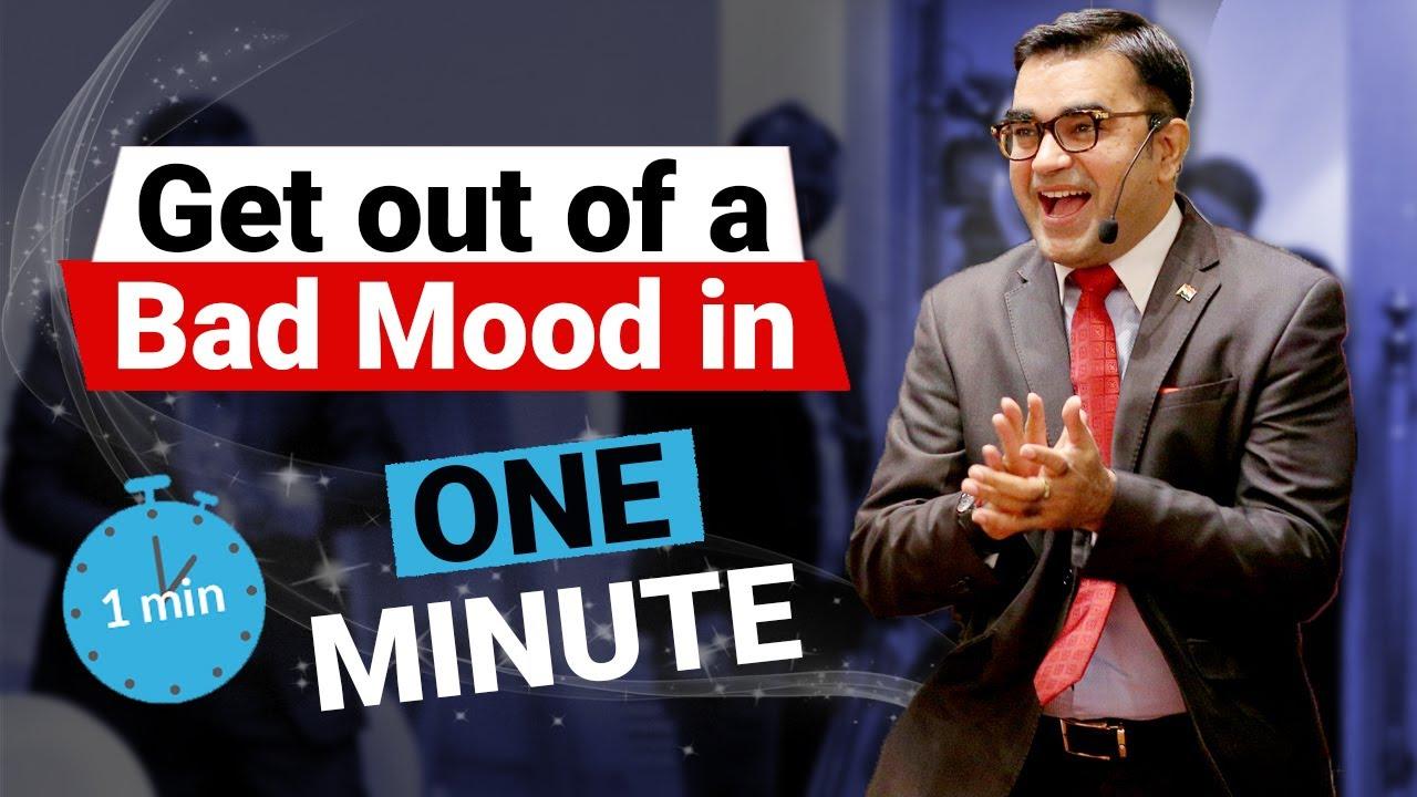 4 Techniques To Cheer Up In 1 Minute | Instant Mood Lifters | एक मिनट में बुरे मूड से बाहर आएं |