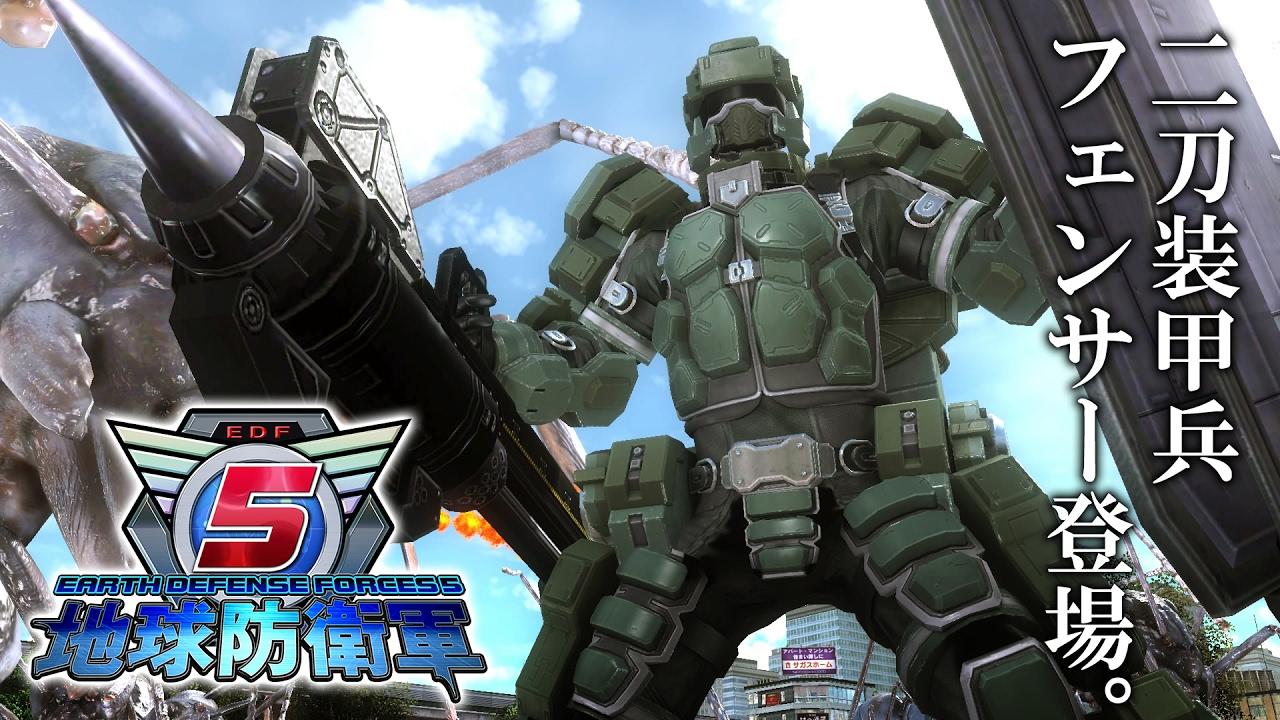 PS4】地球防衛軍5 2ndPV UFO襲来...
