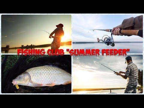 Рыбалка в Украине 🐟 Рыболовные отчёты ☆ Трейлер канала