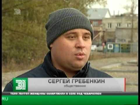 Видео Казино челябинск