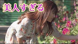 深田恭子さん、髪型も衣装も全部可愛い 深田恭子 検索動画 26