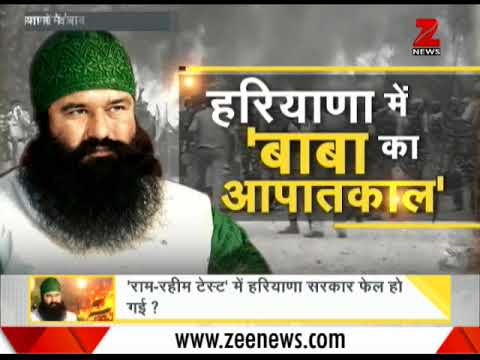 DNA: Supporters turn violent after Dera chief convicted in S