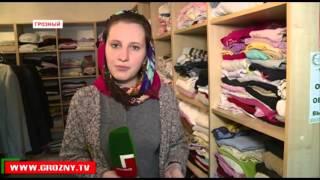 Благотворительная организация «Хайра» открыла онлайн-склад
