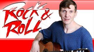 Крутой и простой рок н рол на Гитаре (Выучит Каждый)
