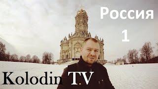 видео Церковь Знамения Пресвятой Богородицы (Дубровицы)