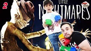 ТАИНСТВЕННЫЙ ГЛАЗ НАБЛЮДАЕТ! Папа Роб и Ярик играют в Little Nightmares! Часть 2 13+