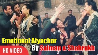 Salman And Shahrukh Emotional Atyachar | Sunita Kapoor As Rakhee Gulzar