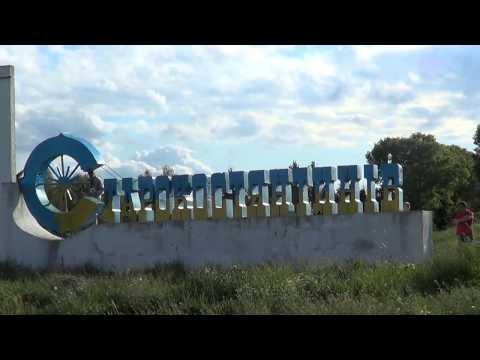 Старокостянтинів місто патріотів
