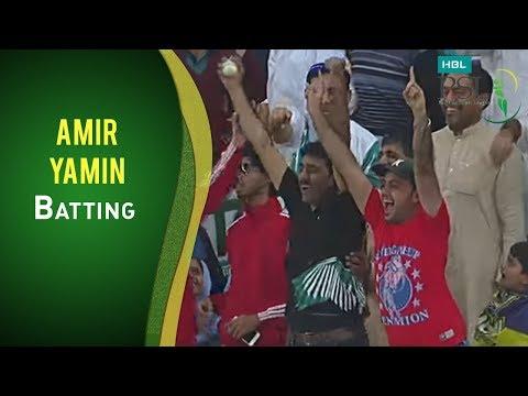 PSL 2017 Match 16: Peshawar Zalmi vs Lahore Qalandars - Amir Yamin Batting