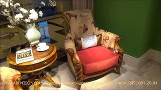 """Видео обзор: Кресло классическое для отдыха """"Лоренс"""" с подушкой"""