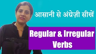 Regular and Irregular Verbs - English Grammar