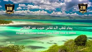 Zaadul Muslim Yaa Habibi Rosul Quthbil Amplop Clean Arti