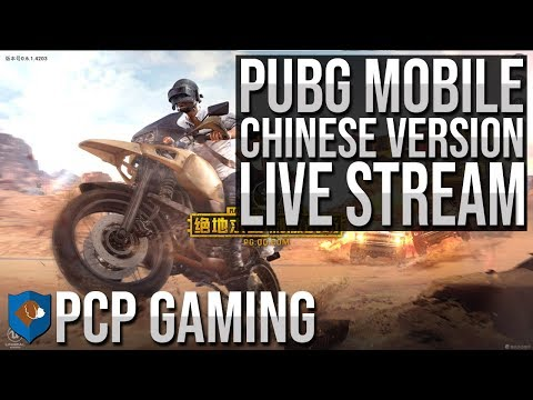 PUBG MOBILE CHINESE VERSION LIVESTREAM | TENCENT GAMING BUDDY | SUB GAMES
