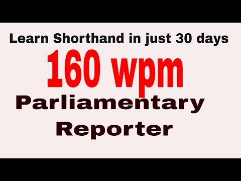 Shorthand Dictation 160 wpm | Steno Dictation 160 wpm
