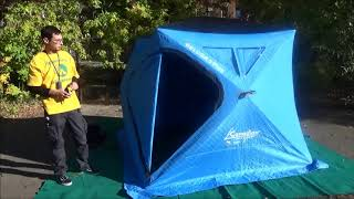 Зимняя палатка куб Canadian Camper Beluga 3 plus трехслойная<