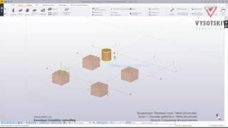 VC: Курс Tekla Structures: 04. Создание фундаментов