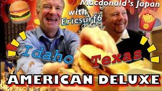 McDonalds JAPAN:  Texas & Idaho Burgers w/Ericsurf6