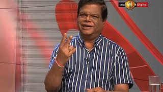 ඉලක්කය - Ilakkaya Sirasa TV 18th February 2019 Thumbnail