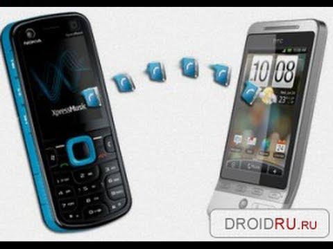 Как перенести контакты из Nokia в Android
