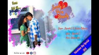 Scooty la Pora Beauty | Tamil Album Song Official Teaser - 4K | A Shankar Guru Musical | 2018