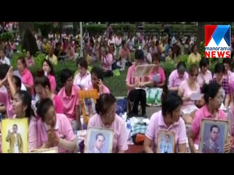 Thailand King death: counseling program for people to console their grief  | Manorama News