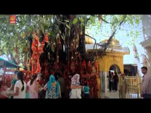 Maa De Dar Chaliye [Full Song] Maa Diya Murtiya