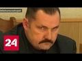В Забайкалье выпустили из тюрьмы осужденных по делу о махинациях с жильем детей-сирот