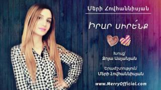 Gambar cover Merry Hovhannisyan - Irar sirenq