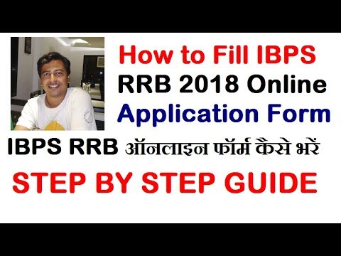 Ibps rrb application form 2017: mistakes, errors, issues.