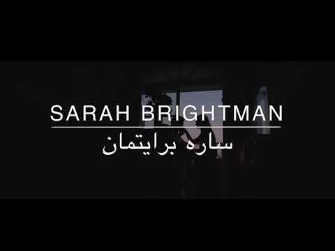 Andrea Bocelli , Sarah Brightman - Time To Say Goodbye- مترجمه