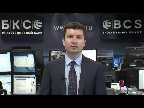 Призываем сохранять осторожность на фондовом рынке США