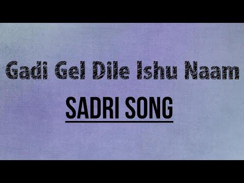 Nagpuri/Sadri Christian Song || Gadi Gel Dile Ishu Naam || Christya Youth