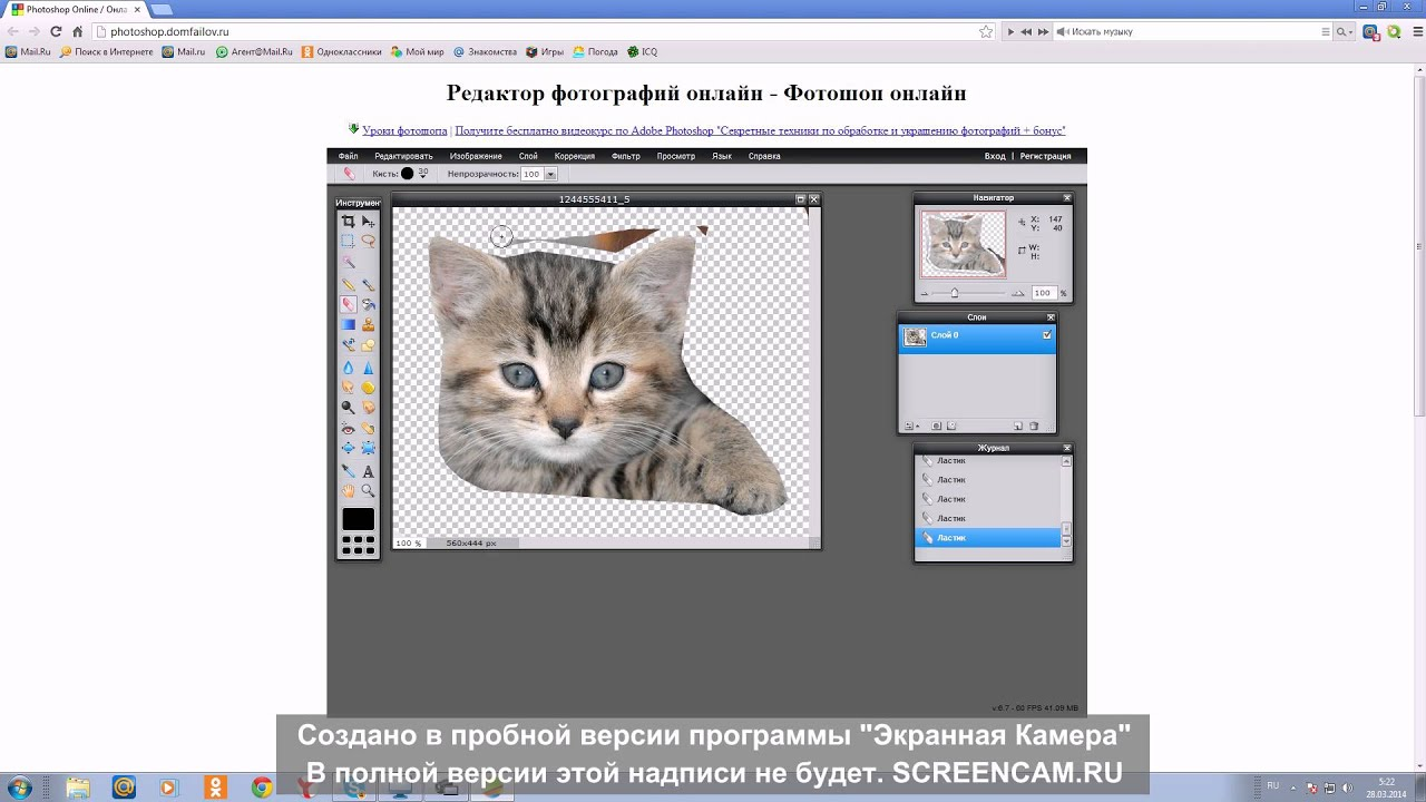 Редактор картинки онлайн вставка текста