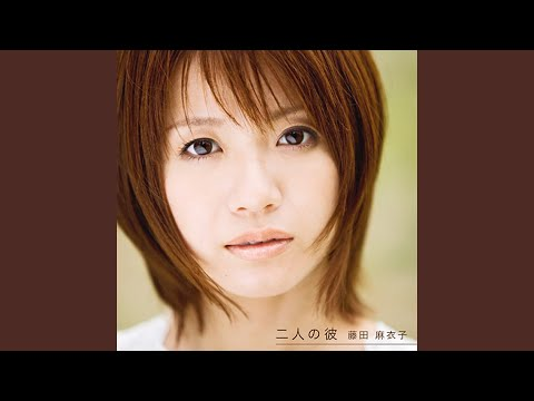 Provided to YouTube by Good-Day 二人の彼 · 藤田麻衣子 二人の彼 ℗ 2008 MW RECORDS Released on: 2008-10-08 Auto-generated by YouTube.