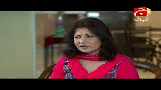 Saari Bhool Hamari Thi - Last Episode 24 | GEO KAHANI