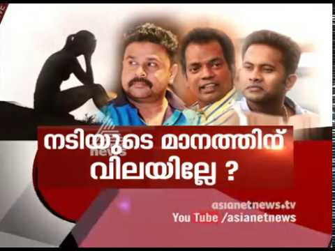 Kerala actress abduction case : Controversy continues  | Asianet News hour 27 Jun 2017
