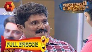 Jollywood show | 29/11/16 Kottayam Nazeer Show